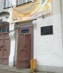 Спортивний клуб Зірка у Кіровограді