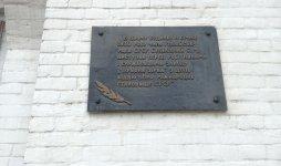 Спортивний клуб Зірка у Кіровограді - меморіальна дошка на честь виступу у будівлі Будьоного