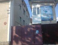 Spa club в Кировограде на Тимирязева