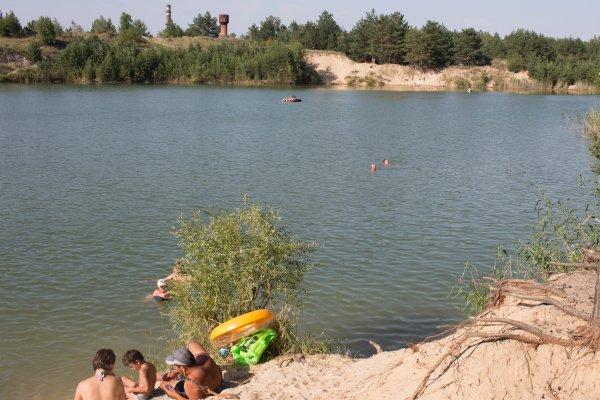 просьбе семьи голубое озеро светловодск база отдыха фото создал уникальную