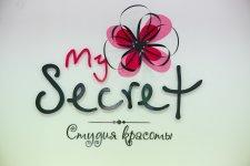 "Студия красоты ""My Secret"""