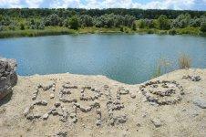 """Щоліта у перші вихідні липня на озері проходить кемп """"Чистий простір"""""""