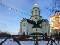 фото - Катерина Білокінь